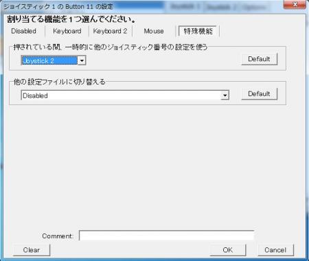 exam1_convert_20120803043330.jpg