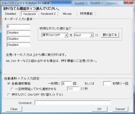 exam3_convert_20120803050251.jpg