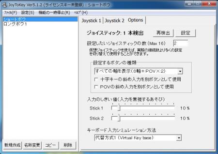 jtk-op_convert_20120803030433.jpg