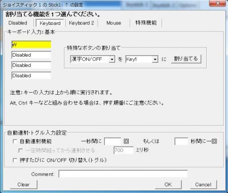 keyset_convert_20120803032209.jpg