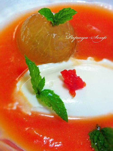 オレンジなスープ