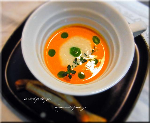 カブスープ2