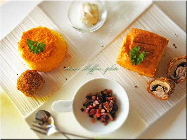 チーズシフォン2