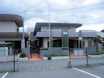 白橿公民館