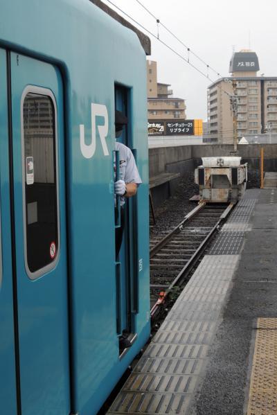 東羽衣駅_convert_20120615213311