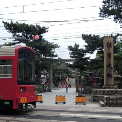 阪堺7_convert_20120618201923