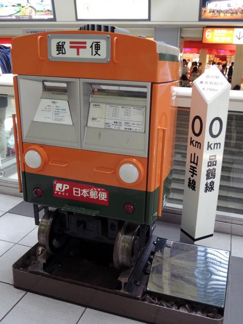 品川駅のポスト_convert_20120731223338