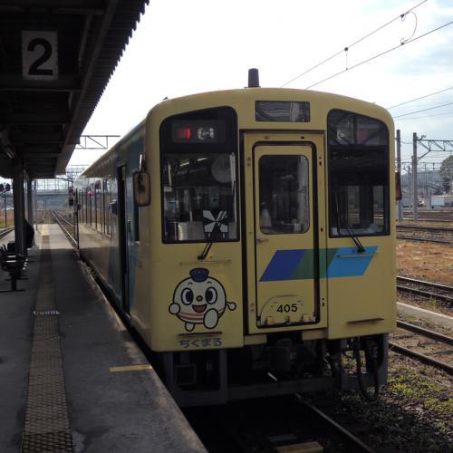 平成筑豊鉄道直方_convert_20121212213320