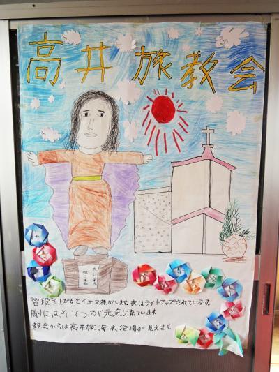 高井旅教会1_convert_20121216182405