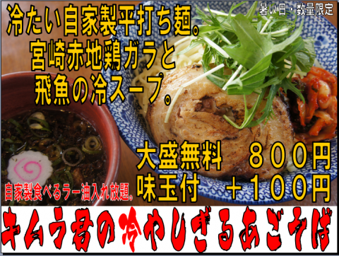 222_convert_20120502232759.png