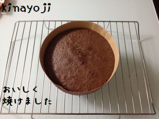 ケーキづくり2