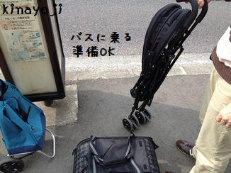 バス移動3