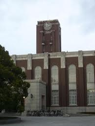 京都大学と尊攘堂