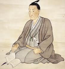 『杉家本・吉田松陰』