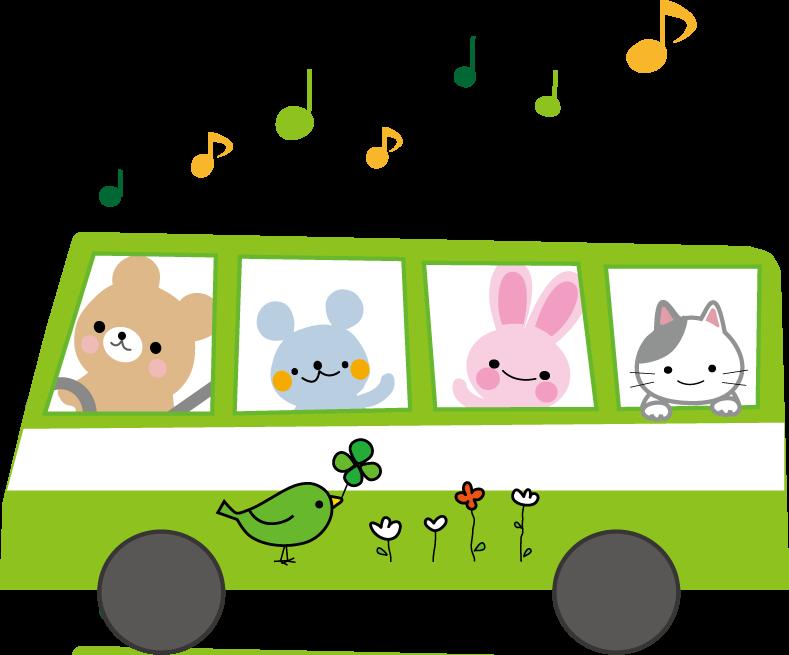 バス、みどり