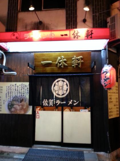 20120813_004102.jpg