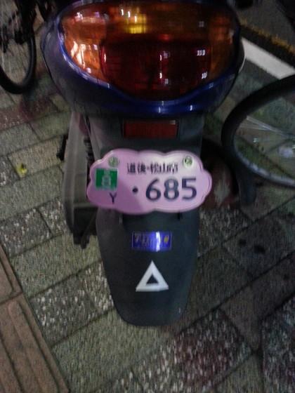 20120813_200046.jpg