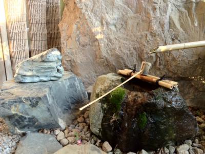 当館のパワーストーン 「カエル石」