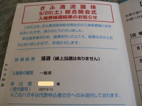 2012080701.jpg