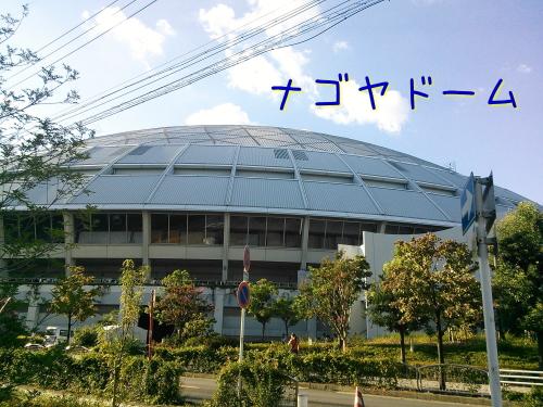 2012091204.jpg