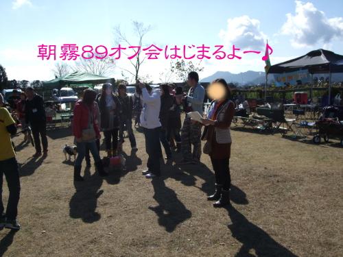 asagiri011.jpg