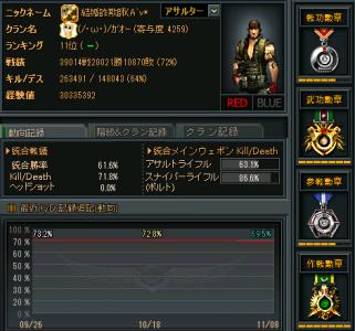 senseki1113.png
