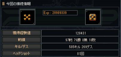 yarisugita.png