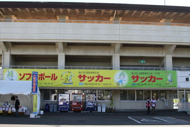 20121003_0006.jpg