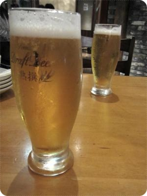 ビールがうまい!