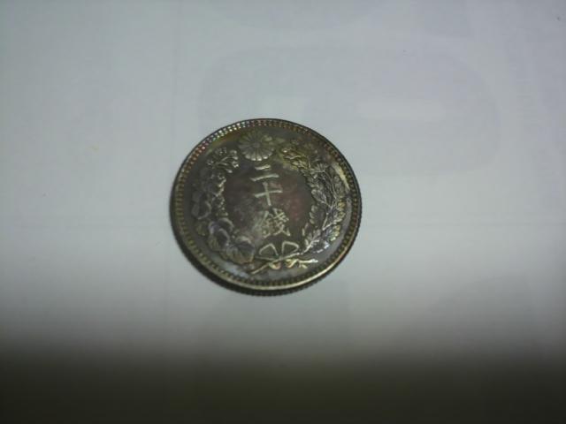 古銭 (2)