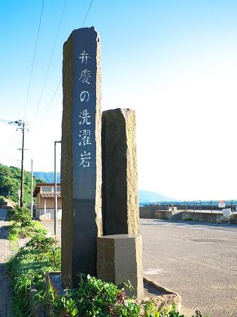 06P1300568.jpg