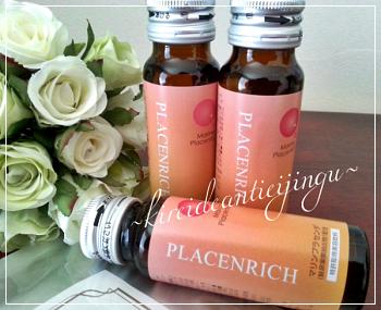 Placenrich-004_201411240906180b0.png