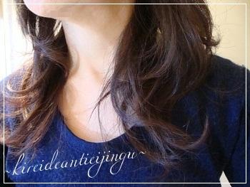 hairdo-002_20141110095353046.jpg