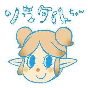 yumimaru.jpg