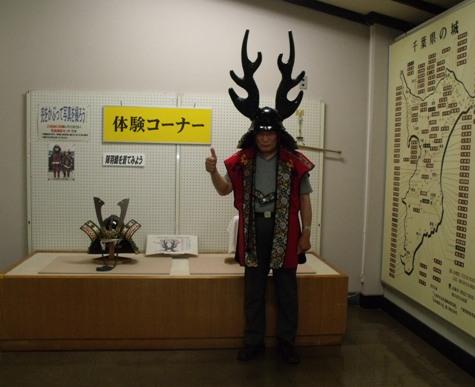 画像ー243大多喜城と薬医門 029-2