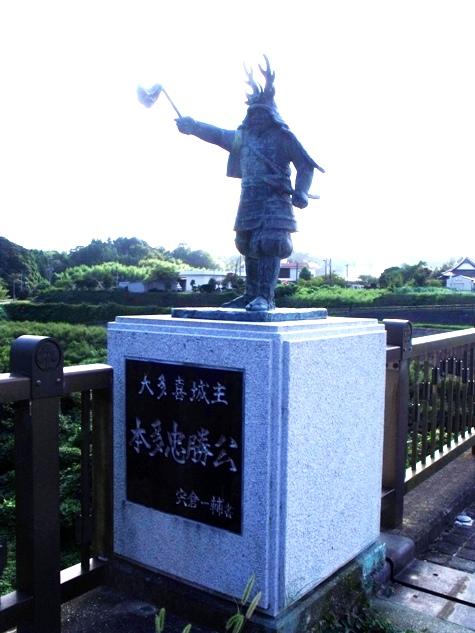 画像ー253 大多喜町・忠勝の像と柳原地区といすみ鉄道 023-2