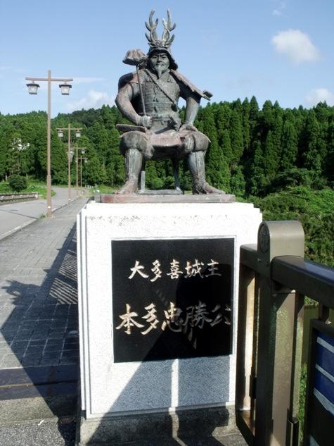 画像ー253 大多喜町・忠勝の像と柳原地区といすみ鉄道 016-2