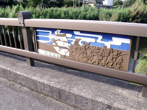 画像ー253 大多喜町・忠勝の像と柳原地区といすみ鉄道 034-2