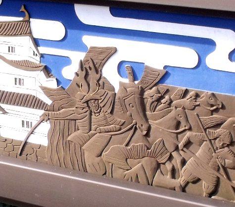 画像ー253 大多喜町・忠勝の像と柳原地区といすみ鉄道 034-4