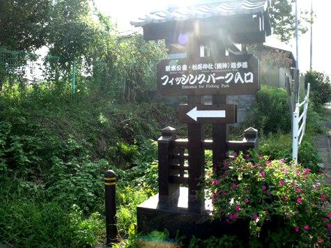 画像ー253 大多喜町・忠勝の像と柳原地区といすみ鉄道 037-2