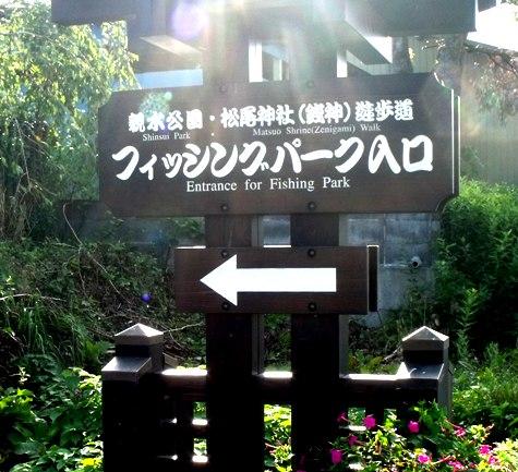 画像ー253 大多喜町・忠勝の像と柳原地区といすみ鉄道 037-3