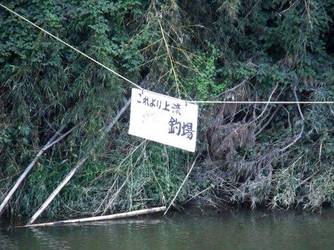 画像ー253 大多喜町・忠勝の像と柳原地区といすみ鉄道 059-2