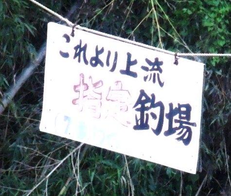 画像ー253 大多喜町・忠勝の像と柳原地区といすみ鉄道 059-3