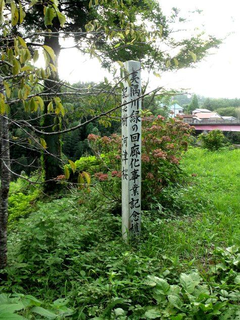 画像ー253 大多喜町・忠勝の像と柳原地区といすみ鉄道 060-2