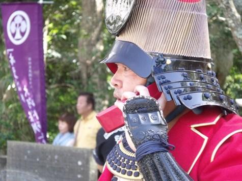 画像ー255 大多喜町 お城まつり 099-2