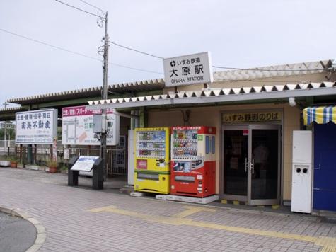 画像ー255 大多喜町 お城まつり 007