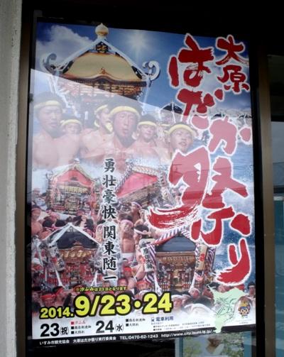 画像ー255 大多喜町 お城まつり 004-2