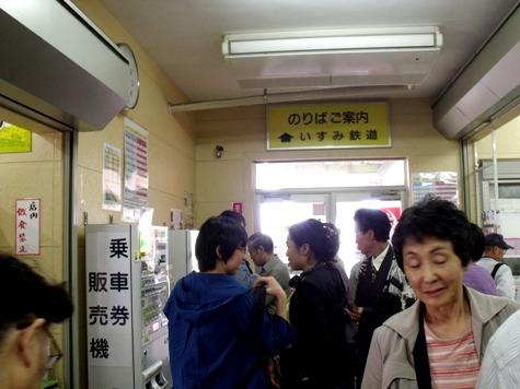 画像ー255 大多喜町 お城まつり 008-2