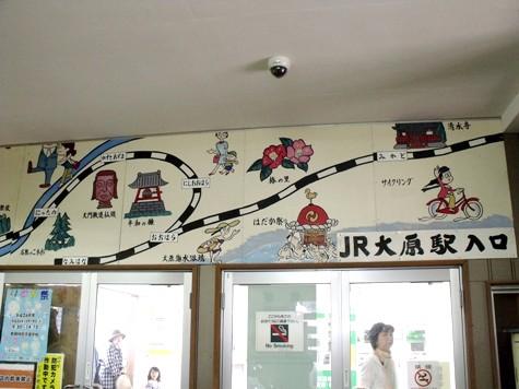 画像ー255 大多喜町 お城まつり 009-2