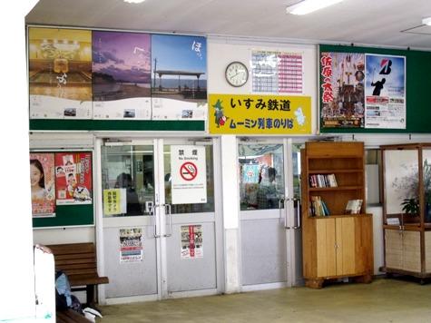 画像ー255 大多喜町 お城まつり 013-2